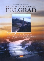 Monografija Beograd - Na nemačkom jeziku