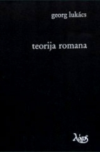 Teorija romana