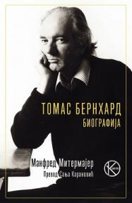 Tomas Bernhard - Biografija