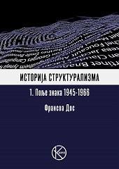Istorija strukturalizma 1. Polje znaka 1945 – 1966