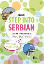 Step into Serbian - Serbian for foreigners / Srpski za strance