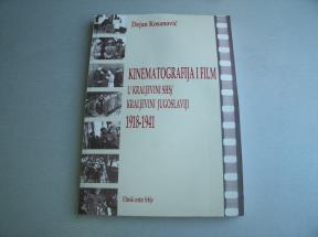 Kinematografija i film u Kraljevini SHS/Kraljevini Jugoslaviji 1918-1941