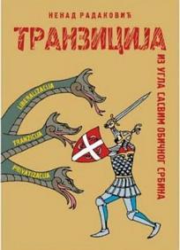 Trazicija iz ugla sasvim običnog Srbina