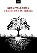 Neomitologizam u kulturi 20. i 21. stoljeća