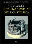 Hrvatsko kiparstvo 19. i 20. stoljeća