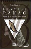 Barokni pakao - rasprave iz hrvatske književnosti