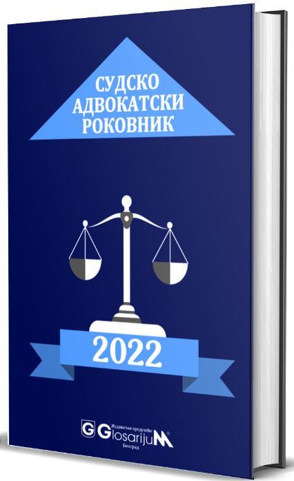 Sudsko-advokatski rokovnik za 2019. godinu