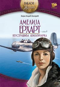 Amelija Erhart - Neustrašiva avijatičarka