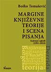 Margine književne teorije i scena pisanja : izabrani ogledi : (1991-2018)