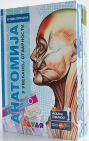 4D Enciklopedija Anatomija