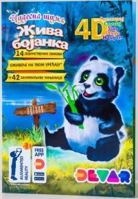 4D Bojanka Čudesna Šuma