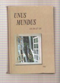 Unus Mundus 15,16,17,18 Časopis za nauku,umetnost i kulturu