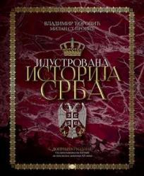 Ilustrovana istorija Srba u kutiji