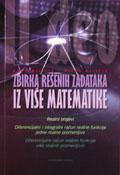 Zbirka rešenih zadataka iz više matematike - II deo