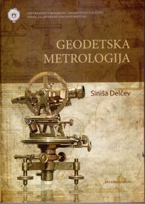 Geodetska Metrologija