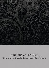 Žene, drama, izvedba