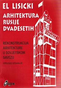 Arhitektura Rusije dvadesetih