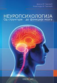 Neuropsihologija - Od strukture do funkcije mozga