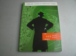 Polja - časopis za književnost i teoriju br. 432