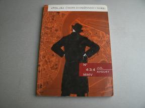 Polja - časopis za književnost i teoriju br. 434