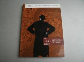 Polja - časopis za književnost i teoriju br. 441
