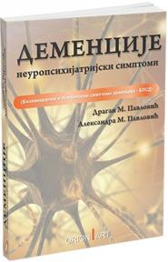 Demencije, neuropsihijatrijski simptomi