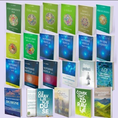 Komplet od 20 knjiga S.N. Lazareva