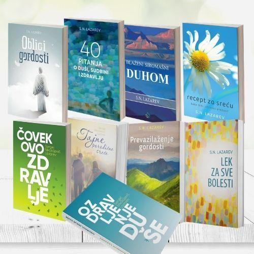 Komplet od šest novih knjiga Lazareva (napisanih 2017/2018. godine)