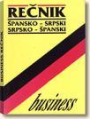 Business rečnik špansko-srpski/srpsko-španski