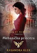Mehanička princeza
