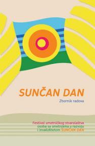 Sunčan dan: Zbornik radova