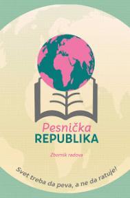 Pesnička republika: Zbornik radova