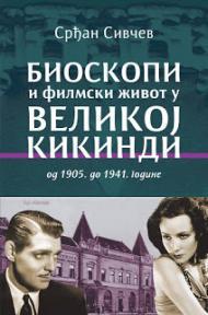 Bioskopi i filmski život u Velikoj Kikindi od 1905. do 1941. godine