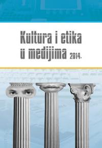 Kultura i etika u medijima 2014.
