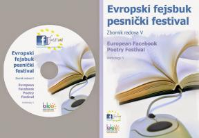Evropski fejsbuk pesnički festival: zbornik radova V