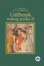 Udžbenik ruskog jezika 2