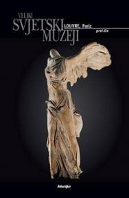Najveći svetski muzeji 1 - Louvre