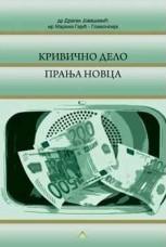 Krivično delo pranja novca