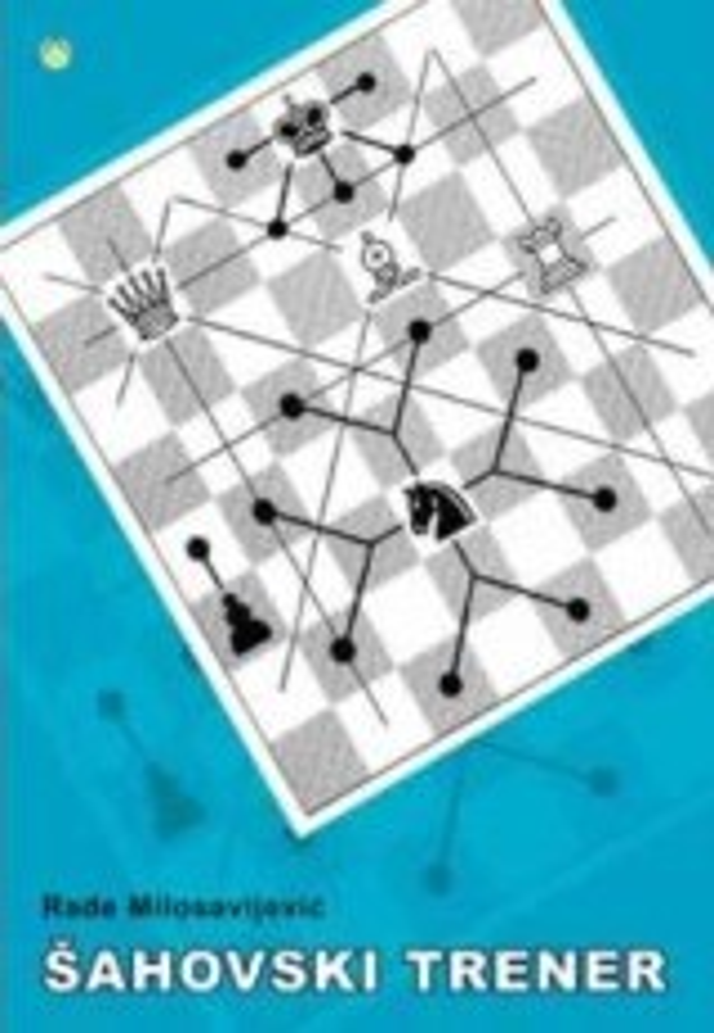 Šahovski trener