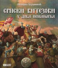 Srpski vitezovi u doba Nemanjića