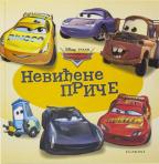 Disney Automobili - Neviđene priče