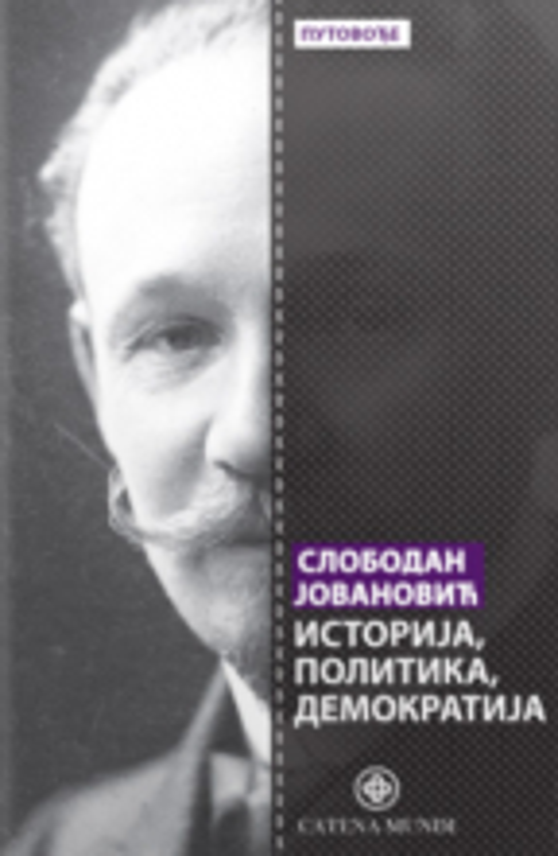 Istorija, politika, demookratija