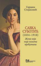 Savka Subotić (1834-1918) - Žena koja ništa nije prećutala