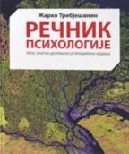 Rečnik psihologije