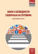 Zakon o bezbednosti saobraćaja na putevima (prečišćen tekst, april 2019)