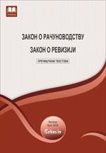 Zakon o računovodstvu, Zakon o reviziji (prečišćeni tekstovi, april 2018.)