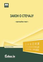 Zakon o stečaju (prečišćen tekst, jun 2018.)