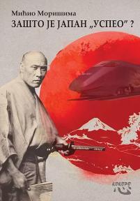 Zašto je Japan ''uspeo''?