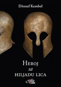 Heroj sa hiljadu lica