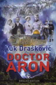 Doktor Aron - izdanje na engleskom jeziku